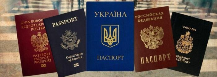двойное грнажданство
