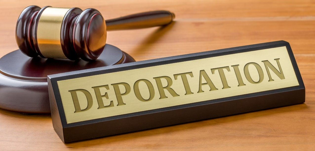 депортация из украин