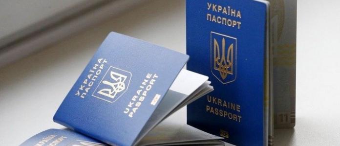 паспорт ребенку